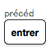 KEY_ENTER_ENTRY_NONE